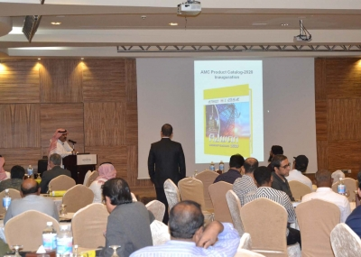 Adwan Marketing Co. Master Catalog 2020 - Novotel Dammam